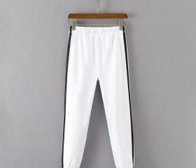White Casual Trouser..
