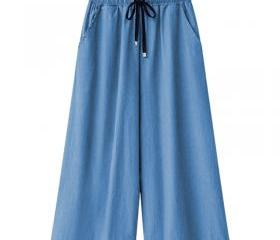 Women Denim Wide Leg..