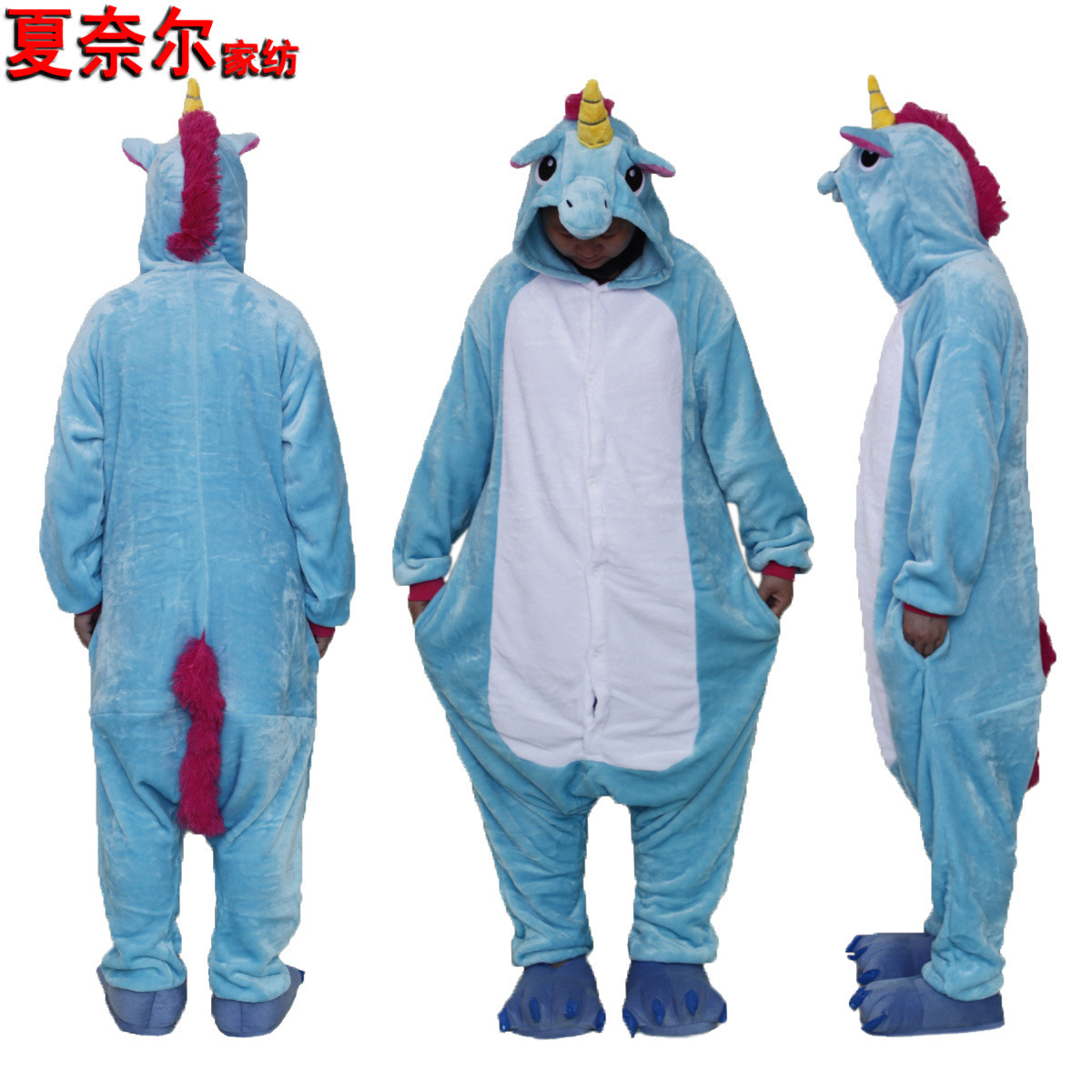 Unicorn beast Tianma cartoon animal one-piece pajamas men and women long-sleeved flannel pajamas